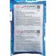 POCHE FROID REUTILISATBLE - FIRSTICE 30x15- EZY WRAP